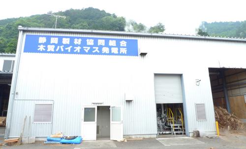 バイオマス発電工場