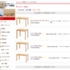 Thumbnail of related posts 052