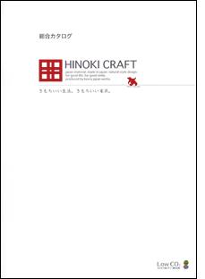 2012総合カタログ