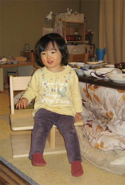 正座椅子2