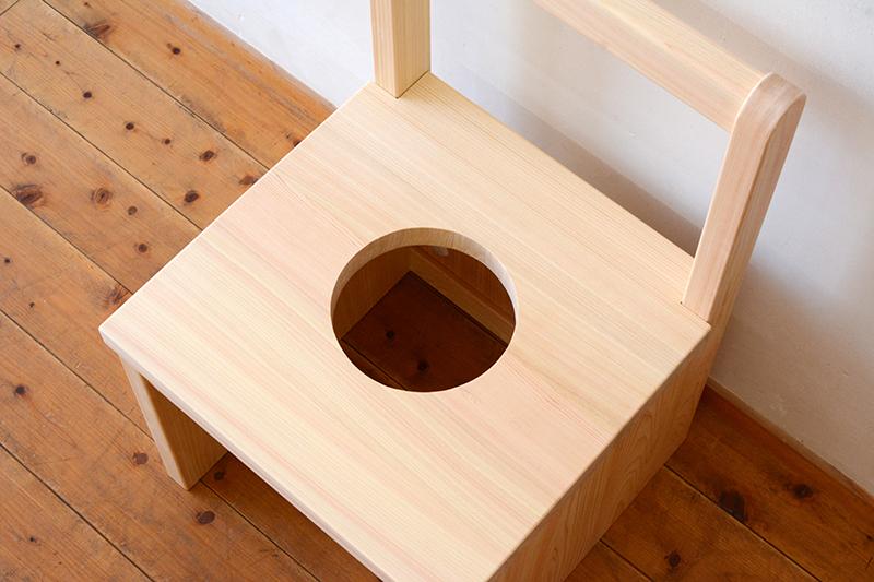 ひのき無垢 よもぎ蒸し椅子5
