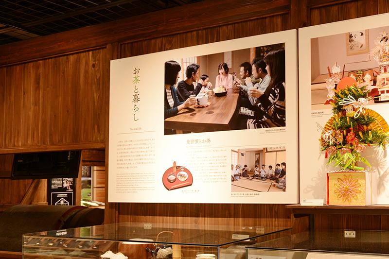 茶の都ミュージアム ヒノキクラフト9